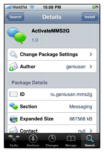 how to enable mms messaging on iphone 5 how to enable on iphone 2g os 3 0 iphoneheat 1053