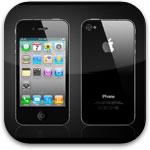 iphone 4 ram