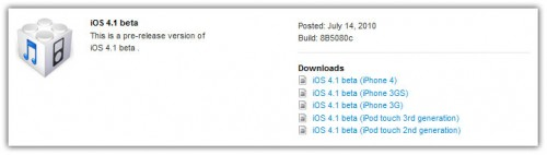 download ios 4.1 beta