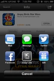 gift iphone app 2