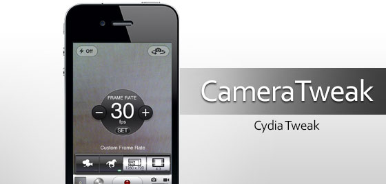 cameratweak-cydia-tweak