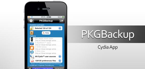 pkgbackup-cydia-apps
