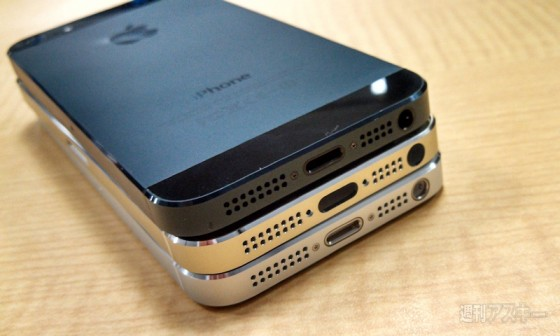 gold iphone 5s comparison 2
