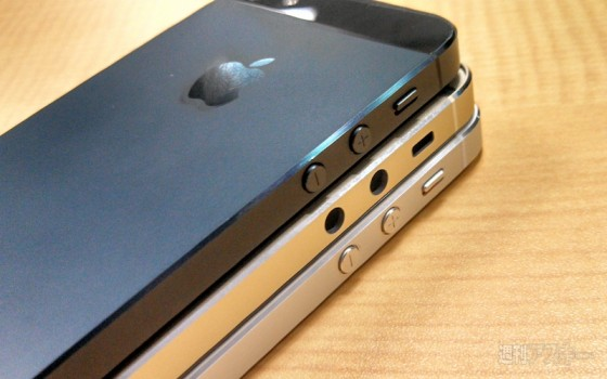 gold iphone 5s comparison 3