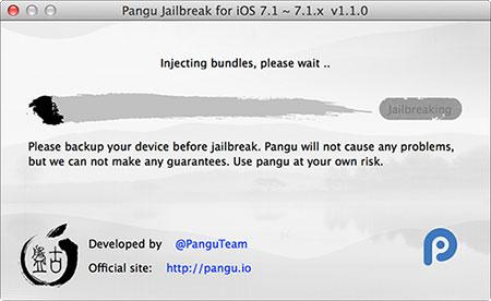 jailbreak ipod touch 5g 7.1.1 pangu