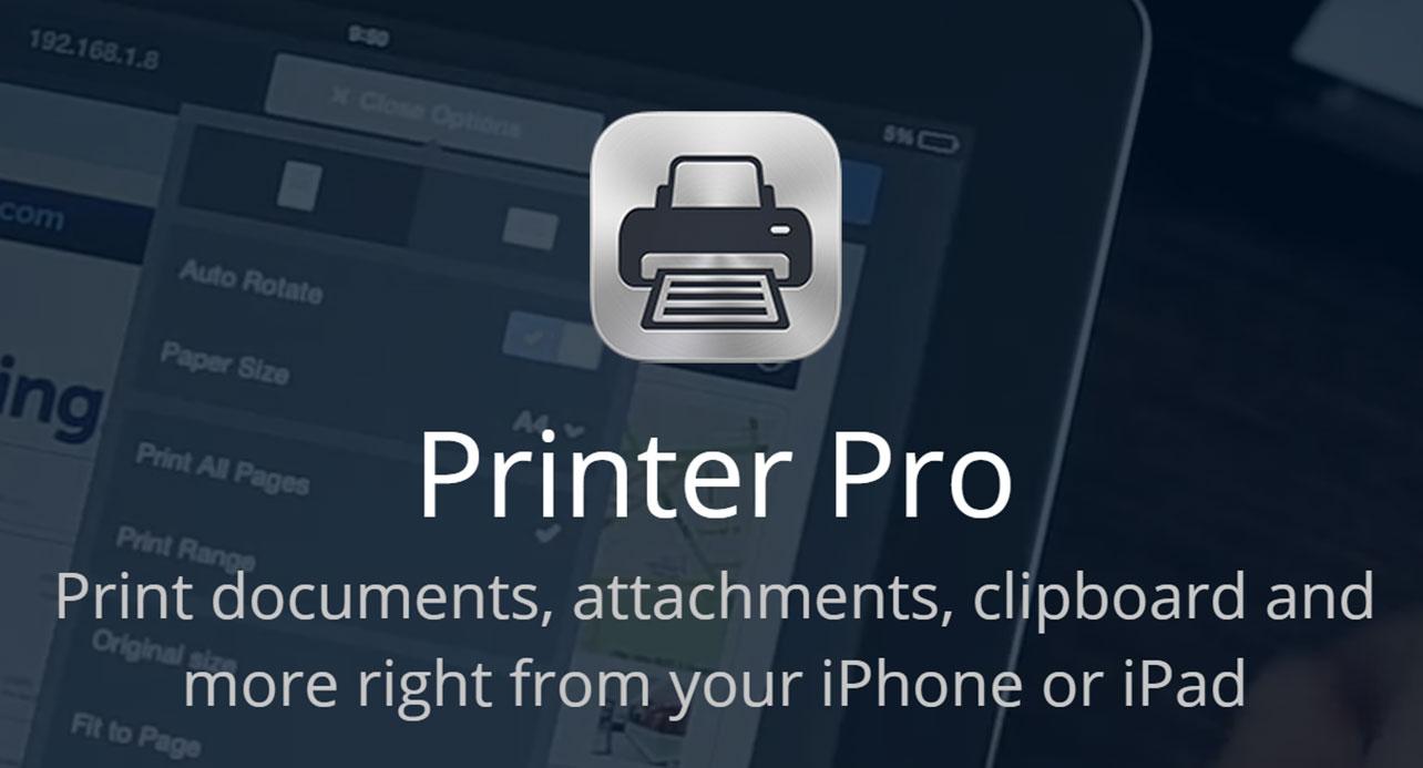 printer pro bg