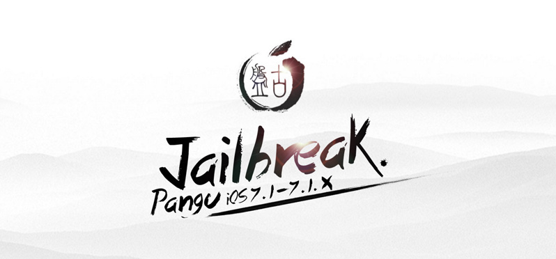 pangu7 jailbreak download