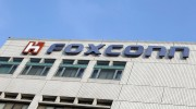 foxconn-factory