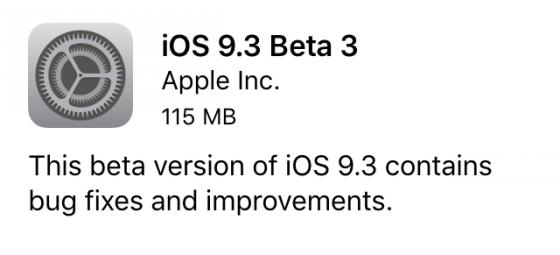 ios 9.3 beta3