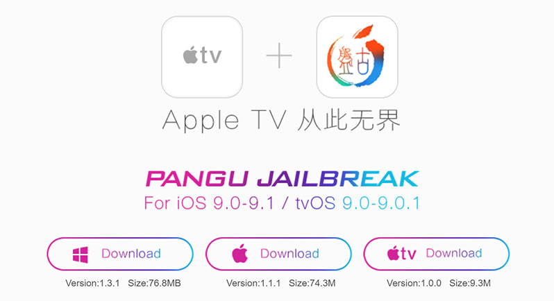 pangu apple tv 4 jailbreak
