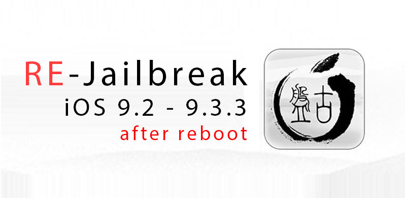 re-jailbreak ios 9.3.3
