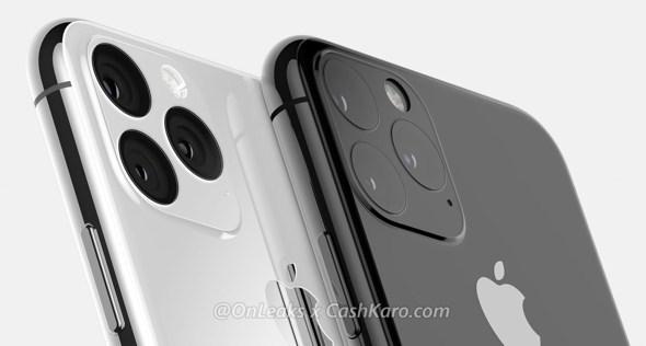 iphone 11 back camera